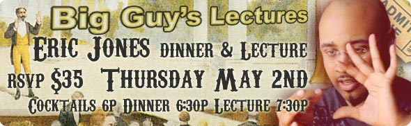 Eric Jones Lecture and Dinner